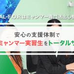 Global F.O.R co., Ltd