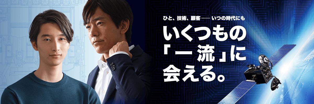 株式会社アルプス技研