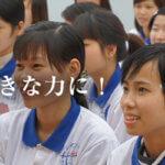 協同組合アジア交流会