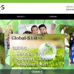 株式会社グローバルエス