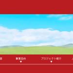japanmongolia