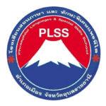 J GROUP 2019 MANPOWER (THAILAND) CO., LTD.